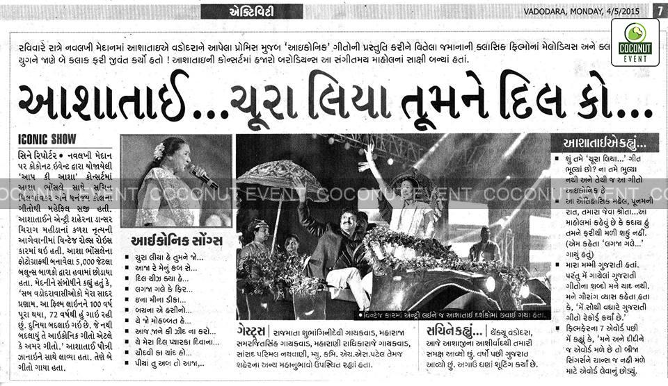 Aapki Asha Live Concert