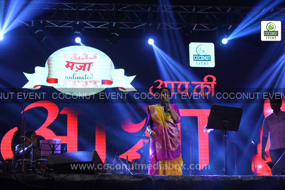 Old Classical Songs by Asha Bhosle