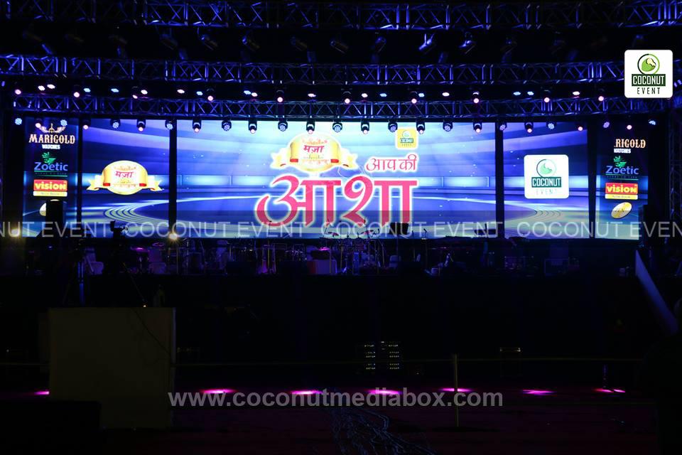 Aapki Asha Concert at Vadodara