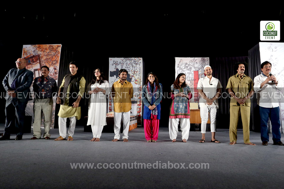 Are O Henri Cast - Theatre Play of Ahmedabad