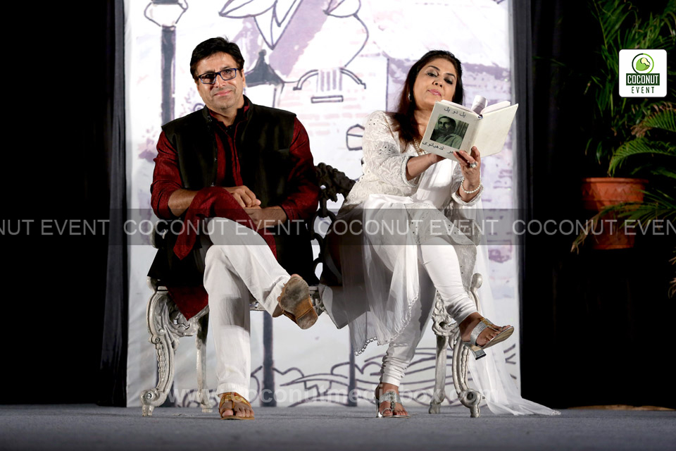 Nissar Khan & Lubna in Play - Are O Henri
