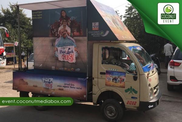 Best Of Luck Laalu Gujarati Film BTL Activation 2017