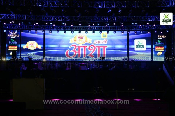 A melodious voice of Asha Bhosle and Sachin Pilgaonkar live in concert 2015 at Baroda - Aap Ki Asha held in May 2015. Event managed by Coconut Media Box