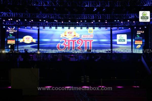 Aapki Asha | Concert | Coconut Event