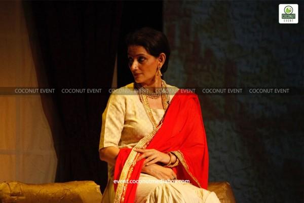 Gauhar The Play